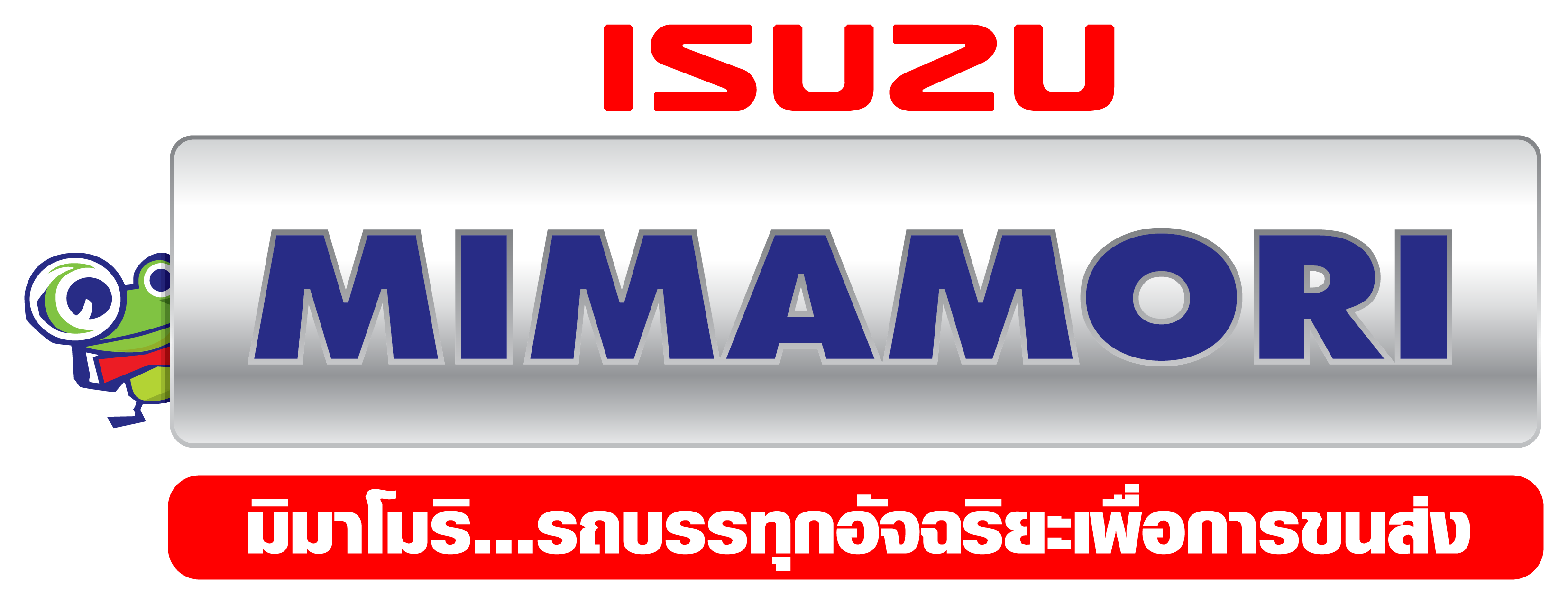 Mimamori